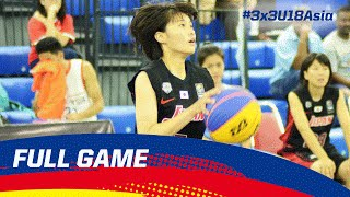 Watch the full game of the women's final between Kazakhstan and Japan at the 2016 FIBA 3x3 U18 Asian Championships in...