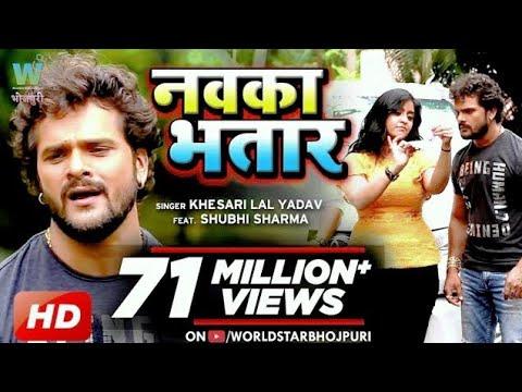 Video HD VIDEO #Khesari_Lal & Shubhi_Sharma - #नवका_भतार - Navka Bhatar - Bhojpuri Songs 2018 download in MP3, 3GP, MP4, WEBM, AVI, FLV January 2017