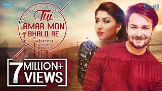 Tui Amar Mon Bhalo Re  Autumnal Moon  Bangla New Song  2016