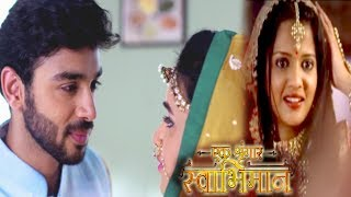 In Colors serial Ek Shringaar Swabhimaan, Savri creates havoc in Karan & Naina's love life as she falls in love with Karan.. Major drama in upcoming episodes.. ➤Subscribe Telly Reporter @ http://bit.do/TellyReporter➤SOCIAL MEDIA Links: ➤https://www.facebook.com/TellyReporter➤https://twitter.com/TellyReporter➤https://www.instagram.com/TellyReporter➤G+ @ https://plus.google.com/u/1/+TellyReporter