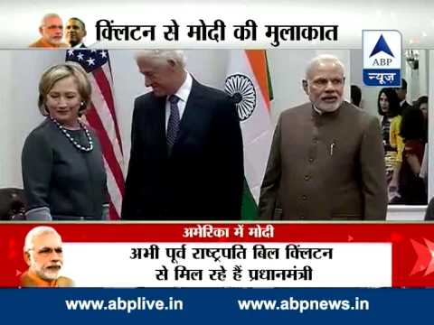 meets - PM Modi meets Hillary and Bill Clinton at New York For latest breaking news, other top stories log on to: http://www.abplive.in & http://www.youtube.com/abpn...