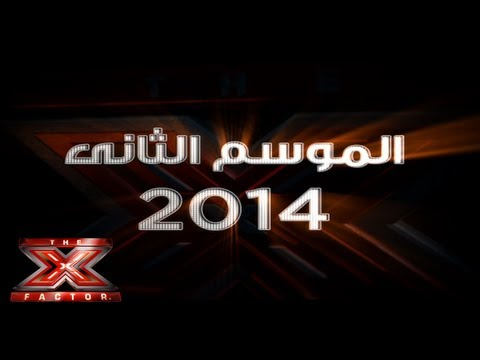 New Season 2014 - Promo - The X Factor 2013