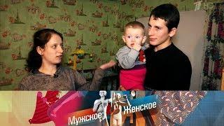 Не по-братски. Мужское / Женское. Выпуск от 07.02.2019
