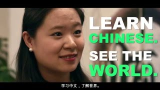 Mar 10, 2016 ... Learn Chinese with the Confucius Institute at Northern State University (Chinese nsubtitles). Northern State ... How Hard is Learning CHINESE?