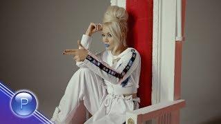 Tedi Aleksandrova - Влюбена