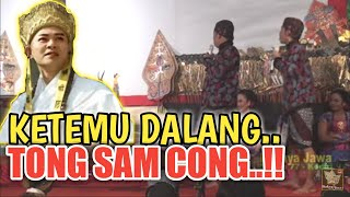 Video BIMO KRIDO #2of3 LIMBUKAN PEYE (PERCIL YUDHA) DI DS JEDING SANANKULON BLITAR MP3, 3GP, MP4, WEBM, AVI, FLV Oktober 2018