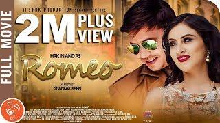 Video ROMEO | New Nepali Full Movie 2019/2075 | Hassan Raza Khan, Melina Manandhar, Nisha Adhikari MP3, 3GP, MP4, WEBM, AVI, FLV Maret 2019