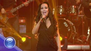 Ivana - Вик (Live) videoklipp