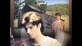 Mansour -  Sayehboon |منصور - سایه بون