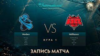 Newbee vs Hellraisers, The International 2017, Групповой Этап, Игра 1