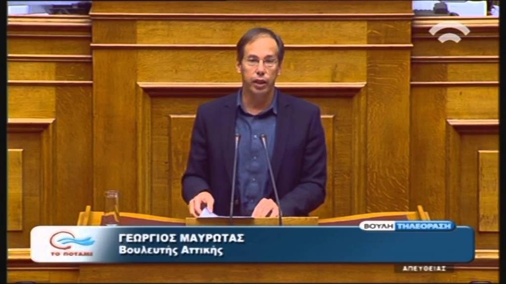 Προϋπολογισμός 2016: Γ. Μαυρωτάς (ΠΟΤΑΜΙ) (03/12/2015)