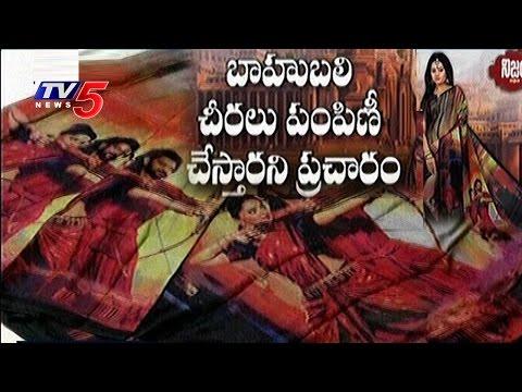Baahubali 2 Movie Gift To Women!! | బాహుబలి సినిమా రిలీజ్ రోజున మహిళలకు చీరల పంపిణి!