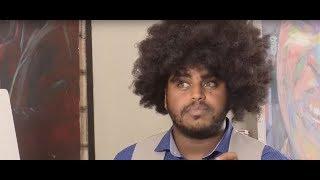 የዘንድሮ ሽምግልና እና ሰአሊው አዝናኝና አስቂኝ ከናቲ ጋር በእሁድን በኢቢኤስ/Ehuden Be EBS Ke Nati Gar Comedy Video