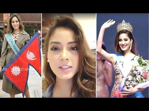 (खुसीको खबर सुनाउदै आइन शृंखला , मिस वर्ल्डको फाइनलमा पुगिन | Shrinkhala Khatiwada - Duration: 51 seconds.)