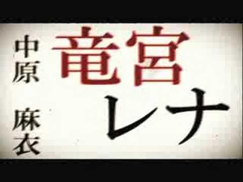 Higurashi no naku koro ni Kizuna : Chapter II Nintendo DS