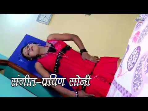 Video Sexy song bhojpuri download in MP3, 3GP, MP4, WEBM, AVI, FLV January 2017