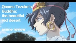 Nonton Osamu Tezuka   S Buddha  The Beautiful Red Desert     Anime Review Film Subtitle Indonesia Streaming Movie Download