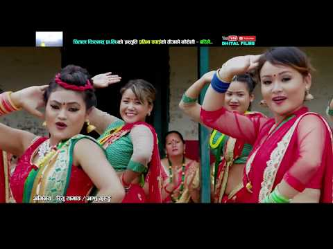 (बरिलै || New Nepali Teej Song 2075, 2018 || Sita Thapa Magar & Pratibha Chapai - Duration: 12 minutes.)