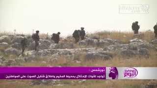 تواجد لقوات الاحتلال بمحيط مخيم نورشمس واطلاق قنابل الصوت على المواطنين