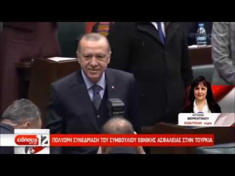 Έμμεση αναφορά στους 8 Τούρκους στρατιωτικούς | 31/01/19 | ΕΡΤ