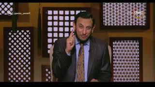 لعلهم يفقهون - الشيخ رمضان عبد المعز يضع روشتة استقبال رمضان بالطريقة الصحيحة