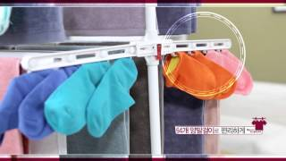 video thumbnail Foldable Clothes Dryer youtube