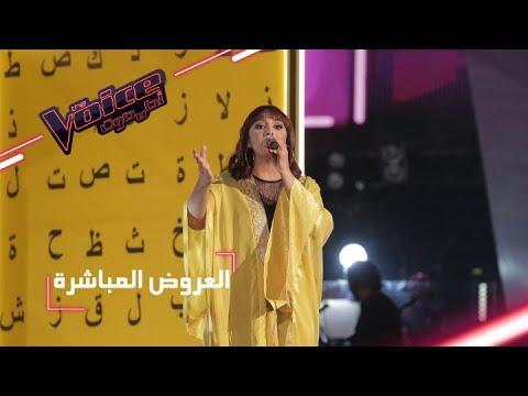 #MBCTheVoice - مرحلة العروض المباشرة - سهى المصري تقدّم موال 'وامغرد بوادي الدور' وأغنية 'علم سيري'