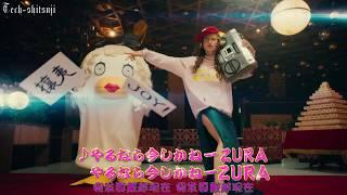 Nonton Zura Rap Gintama 2 live Action Film Subtitle Indonesia Streaming Movie Download