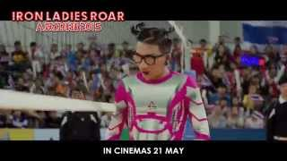 Nonton Iron Ladies Roar - official trailer (in cinemas 21 May) Film Subtitle Indonesia Streaming Movie Download