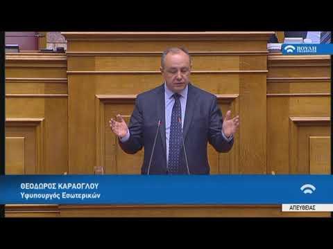 Θ.Καράογλου(Υφυπουργός Εσωτερικών)(Εκλογική διαδικασία)(11/12/2019)