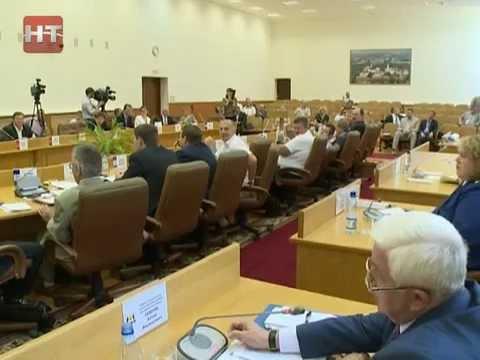 Сегодня состоялось очередное заседание думы Великого Новгорода
