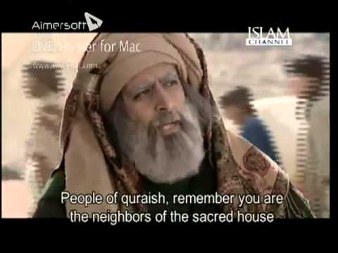 hazrat muhammad - Urdu Voice is taken from Geo Tv Serial 'Muhammad (S.A.W) Sayyed-e-Qaunain' aired in Ramadan 2011.
