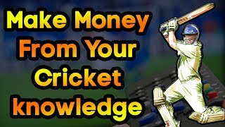 Earn unlimited Money Online By Just Playing Simple Cricket Game !!