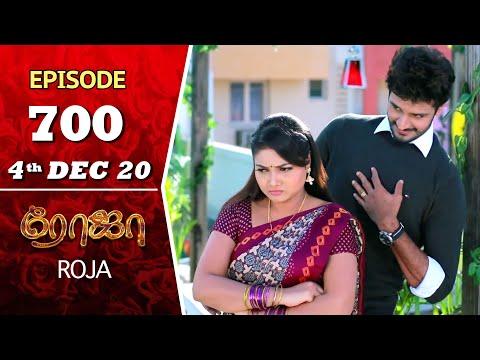 ROJA Serial | Episode 700 | 4th Dec 2020 | Priyanka | SibbuSuryan | SunTV Serial |Saregama TVShows