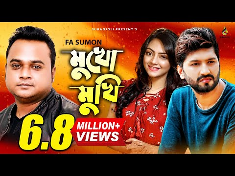 Download F A Sumon - Mukhomukhi   Pritom Khan & Ishana Khan   New Music Video 2017   Suranjoli HD Mp4 3GP Video and MP3