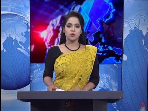 09 PM News || রাত ৯টার সংবাদ || 30 July 2020 || ETV News