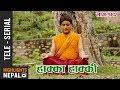 Episode 142 | 30th April 2018 Ft. Daman Rupakheti, Ram Thapa