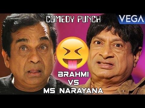 Comdey Punch : Ms Narayana vs Brahmanandam Best Comedy Scenes