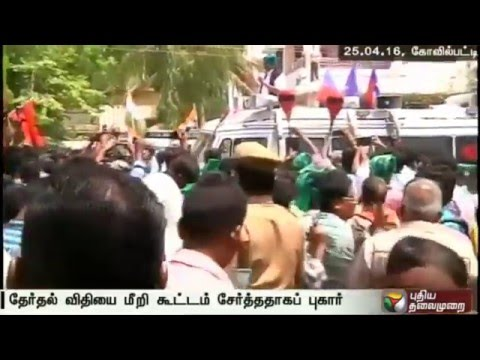 Election-model-code-violation-case-filed-against-Vaiko