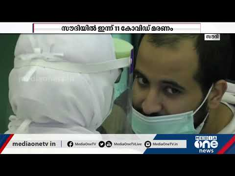 ഏറ്റവും പുതിയ ഗൾഫ് വിശേഷങ്ങൾ | Mid East Hour 03-12-2020 | Gulf News