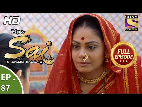 Mere Sai - Ep 87 - Full Episode  - 25th January, 2018