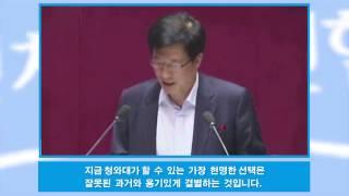 신경민 새정치민주연합 서울시당위원장 출마 홍보 동영상