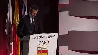 Palabras de S.M. el Rey en la XII Gala Anual del Comité Olímpico Español