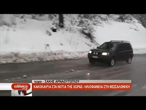 Griechenland: Schneealarm - der Winter hat Griechenla ...