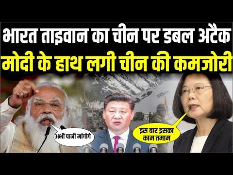 India के हाथ लगी China की सबसे बड़ी कमजोरी, अब मोदी ने वही नस दबाना शुरू कर दिया है
