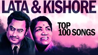 Top 100 Songs of Lata - Kishore | लाता - किशोर के 100 गाने | HD Songs | One stop Jukebox