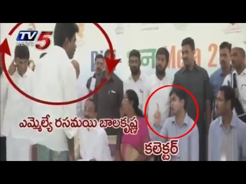 MLA Rasamayi Balakrishna Strong Warning to Collector Sarfaraz