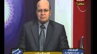 القدم السكري علي قناة صحتي مع د. محمد عبد الهادي مشاحيت