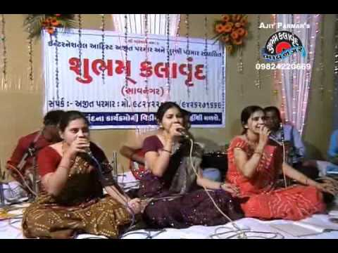 Video A...Kanku chhanti-Gujarati lagna geet by Surabhi Ajit parmar's shubhamkalavrund. download in MP3, 3GP, MP4, WEBM, AVI, FLV January 2017