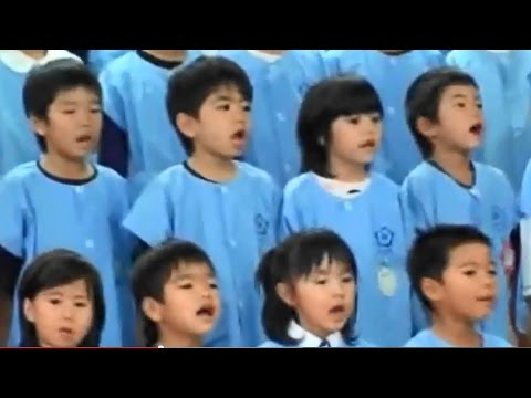 Zaan Kindergarten